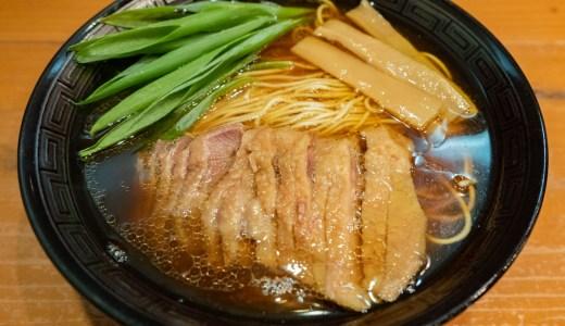 【ブギー(Boogie)】岡山市で個性的な笠岡ラーメンが食べられる店!塩味やデミカツ丼もあり(岡山市今)