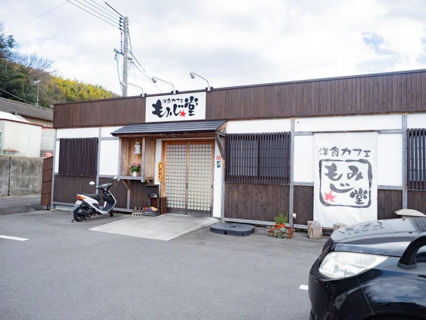 もみじ堂 倉敷店:外観