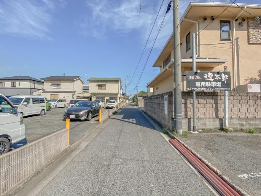 遼太郎:第二駐車場への行き方