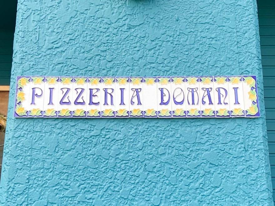 ドマーニ:看板