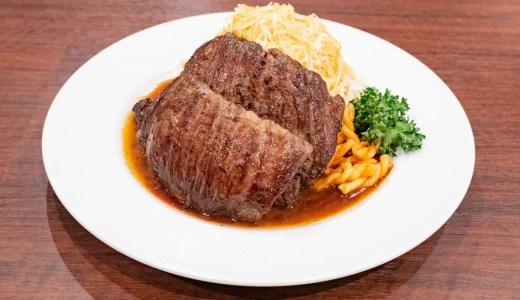 【ラジャ 福山三吉店】食べごたえあるハラミステーキ、サッパリとした牛肉のタタキ風が名物!