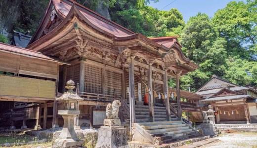 【穴門山神社】まさに秘境!人里離れた山奥にある古社。境内には小さな鍾乳洞も(高梁市川上町)