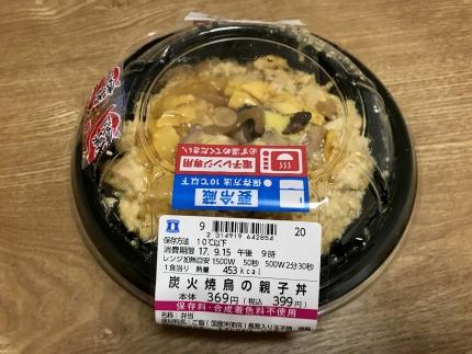 20170914_親子丼