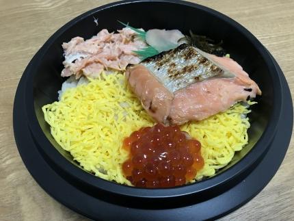 20170919_ローソン_北海道の幸鮭いくらご飯04