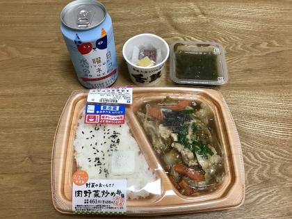 20171005_晩ごはん