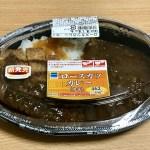 【新発売】ファミマ ロースカツカレー&納豆