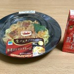 【新商品】ファミマ「生パスタ 海老のトマトクリーム」 リコピン×ネバッと濃厚クリームパスタ