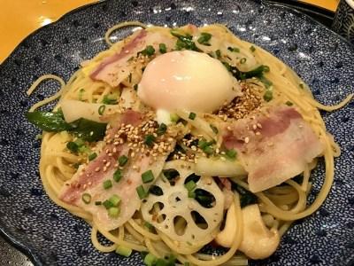 五右衛門パスタ-イベリコ豚と冬野菜づくしの よくばりスパゲッティー(醤油バター)