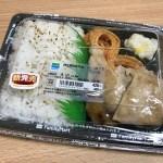 【新商品】ファミリーマート「豚生姜焼き弁当」~2種のブタ~