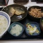 吉野家 晩ごはん「炙り塩鯖牛定食」