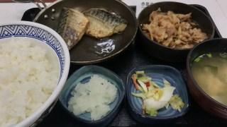 吉野家 炙り塩サバ牛皿定食