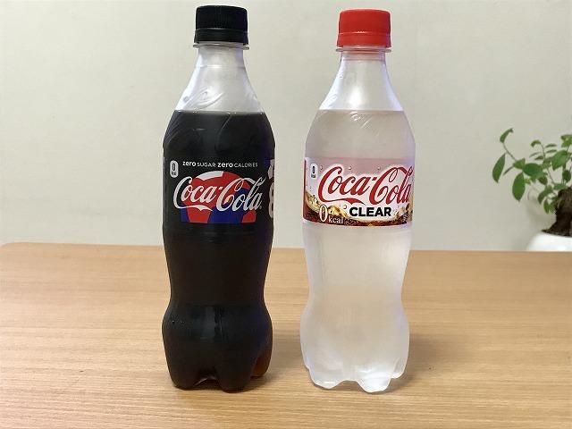 コカ・コーラ_クリア_ゼロ