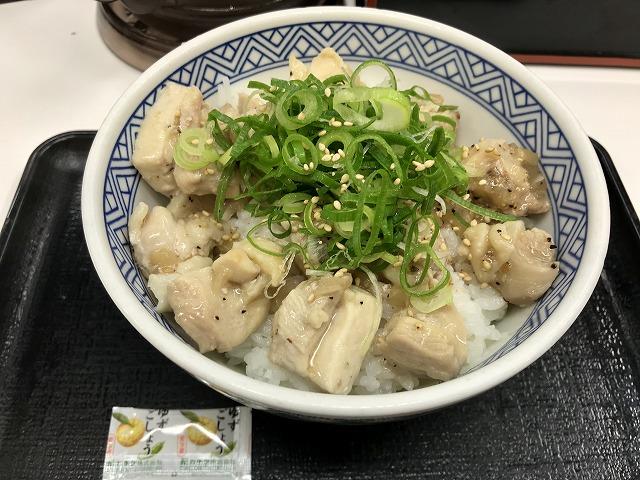 吉野家_ネギ塩鶏丼_2018
