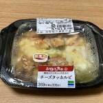 ファミマのお母さん食堂より「チーズタッカルビ」が新登場!