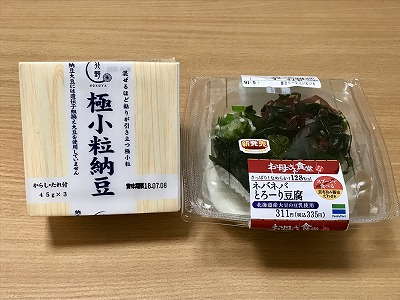 ファミマ_ネバネバとろーり豆腐