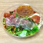 セブンの「冷たいパスタ生ハムとトマト」がうまかった!コンビニ3社のトマトパスタを比較!
