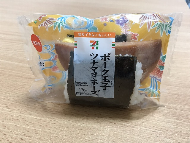 20180723_セブン_ポーク玉子ツナマヨネーズ_01