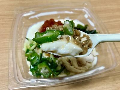 20180729_ファミマ_トマトジュレと蒸し鶏のとろーり豆腐_08