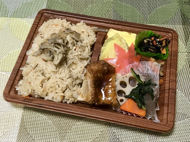 20180821_ローソン_舞茸ご飯の幕の内弁当_02