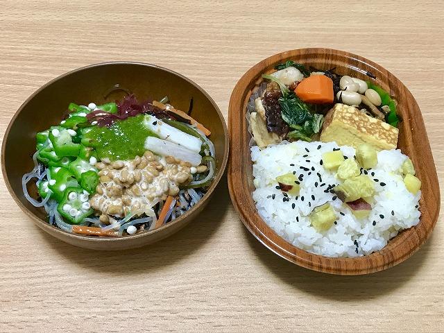 20180831_ローソン_さつまいもご飯と鶏の柚子胡椒焼_ネバネバセット_02
