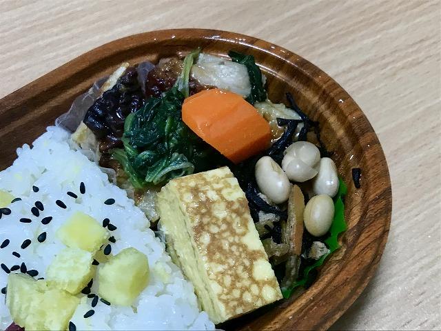 20180831_ローソン_さつまいもご飯と鶏の柚子胡椒焼_04