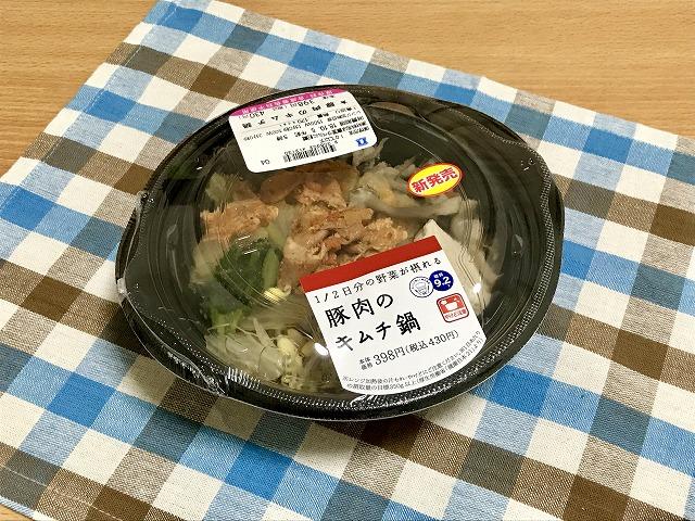 20181004_ローソン_豚肉のキムチ鍋_01