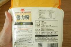 コープ 国産 安心 小麦粉