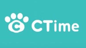 【稼げるSNS】毎月プレゼントと金券がもらえるアプリはCTimeだけ