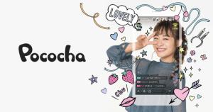 Pococha【ポコチャ】は稼げる?楽しいから暇つぶしにも最適!