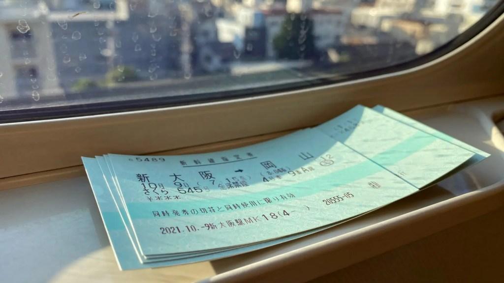 新大阪駅でダッシュ!さくら号に駆け込む