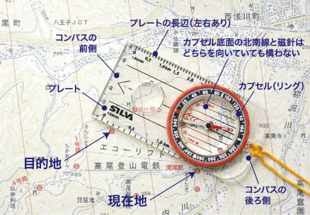 kompas_002
