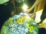 ケーキがプレゼントされました