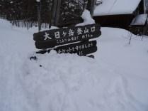 頂上まで7kmかー