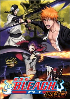 Bleach Movie 4: Jigoku-hen Sub Indo