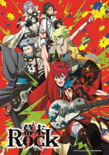 Bakumatsu Rock Batch Sub Indo