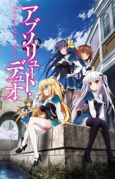 Absolute Duo Batch Sub Indo BD
