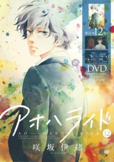 Ao Haru Ride OVA Batch Sub Indo