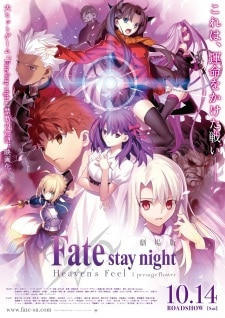 Fate stay night Movie Heaven's Feel - I. Presage Flower Sub Indo BD