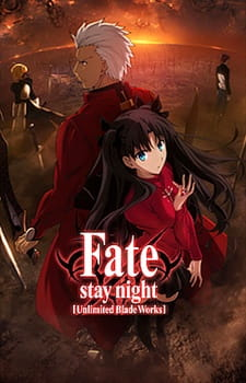 Fate stay night UBW Prologue Sub Indo BD