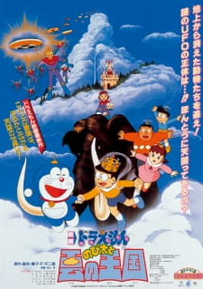 Doraemon Movie 13 Nobita to Kumo no Oukoku Sub Indo