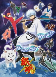 Gintama Batch Sub Indo