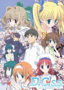 Da Capo Second Season Batch Sub Indo