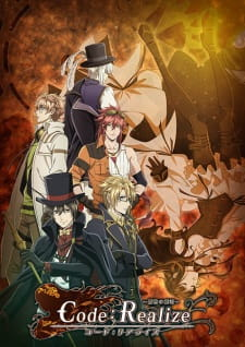 Code:Realize - Sousei no Himegimi Batch Sub Indo