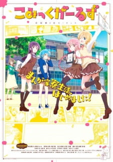 Comic Girls Batch Sub Indo BD
