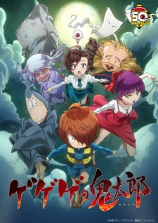 Gegege no Kitarou (2018) Batch Sub Indo