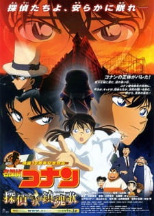 Detective Conan Movie 10: Requiem of the Detectives Sub Indo