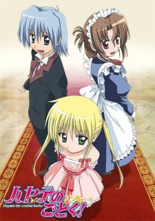 Hayate no Gotoku Season 1 Batch Sub Indo