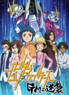 Gundam Build Fighters GM no Gyakushuu Batch Sub Indo