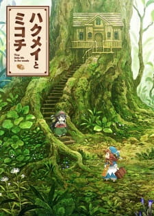 Hakumei to Mikochi Batch Sub Indo