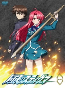Kaze no Stigma Batch Sub Indo